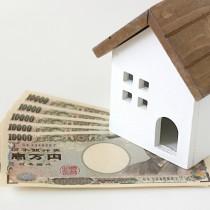 東日本銀行などの金融機関に依頼するといくらかかるの?