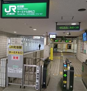 ターミナル改札 DSC_3327