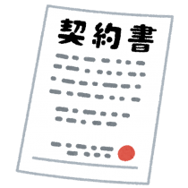 document_keiyakusyo
